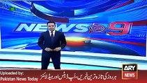 ARY News Headlines 3 February 2016, Qaim Ali Shah Talk For PIA Employees