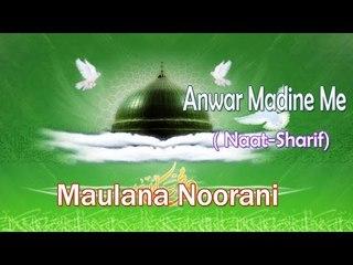 HD New Naat Sharif || Anwar Madine Me Rojana Baraste Hain || Maulana Noorani
