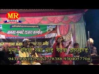 HD New Qawwali Muqabla || Wo Nabi Ke Hai Deewane || Priya Taj