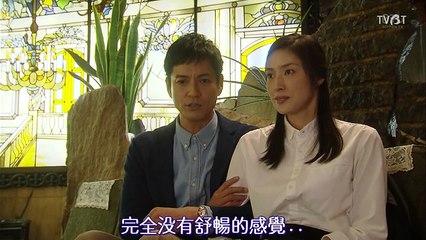 偽裝夫婦 第1集 Gisou no Fuufu Ep1