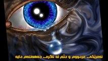 Majid Alipour 2014 Khodahafez zhernwsi kurdi