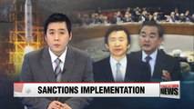 Seoul's FM stresses sanctions implementation during talks with Chinese FM