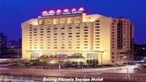 Hotels in Beijing Beijing Phoenix Suyuan Hotel