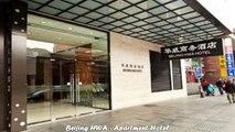 Hotels in Beijing Beijing HWA Apartment Hotel