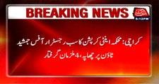 Karachi: Anti corruption raid at Jamshed Town sub registrar office