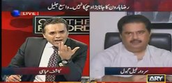 Nabeel Gabol telling the truth about Altaf Hussain health