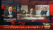 Altaf Hussain Should Take Care While Delivering Speeches - Kashif Abbasi