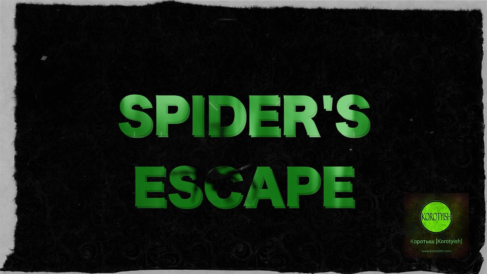 Spider's Escape, the Ultra Short (Сверх короткометражный фильм