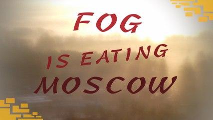 "Fog Is Eating Moscow, the Ultra Short (Сверх короткометражный фильм ""Туман поедает Москву"")  [2016]"
