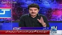 The Reason Why Shahid Afridi Gave Statement Against Pakistan - Mubashir Luqman Reveals
