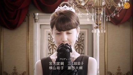 在蒂凡尼吃早餐2 第10集 Itsuka Tiffany de Choushoku wo 2 Ep10