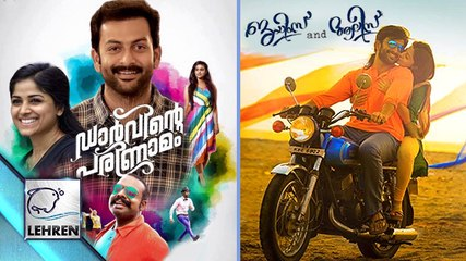 Prithviraj's Double Release In 2016