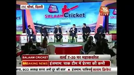 watch Sourav Ganguly telling something very precious about Pakistan Cricket, Must Listen
