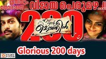 Glorious 200 Days for Ennu Ninte Moideen Malayalam Movie - Filmyfocus.com