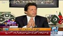 Imran Khan Compares KPK Waith Punjab And Sindh..