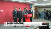 Ruling Saenuri Party's delayed candidate nomination may create potential rift among party members