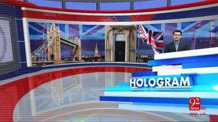 Hologram Technology - 92NewsHD