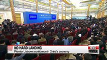 China's Premier vows no hard landing for the country