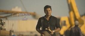 Jacobinte Swargarajyam Official Trailer [Malayalam]  - Nivin Pauly - Vineeth Sreenivasan - 2016