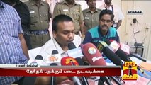Election Commission Flying Squads Seized 4 Container Lorries with Rs.2.5 Crore - Thanthi TV