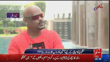 watch Vinod Kambli very funny comments about Inzimam ul Haq