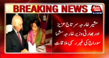 Sartaj Aziz meets Indian Foreign Minister Sushma Swaraj