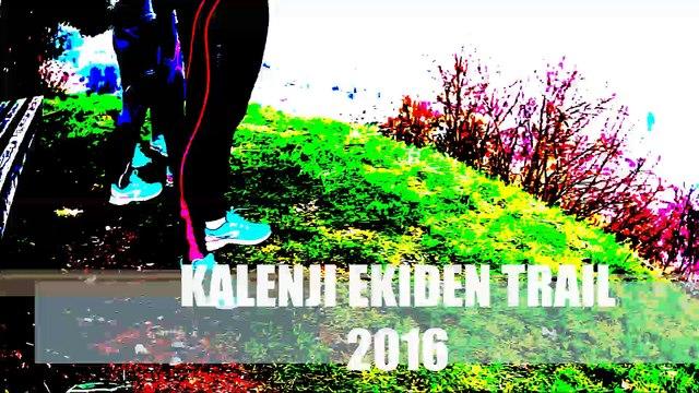 kalenji ekiden trail 2016
