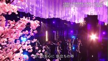 Sensations - Sayounara sensation live