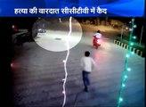 Caught on camera: Property dealer shot dead in Gurgaon on Diwali