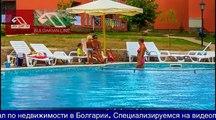 Самые дешёвые квартиры в комплексе Sunny day 5, Солнечный берег, Болгария