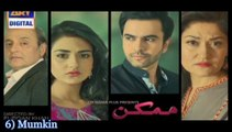Top10 Pakistani dramas you can't miss this year 2015 top songs 2016 best songs new songs upcoming songs latest songs sad songs hindi songs bollywood songs punjabi songs movies songs trending songs mujra dance Hot