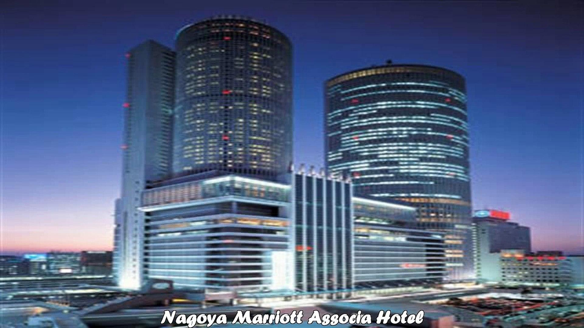 Hotels in Nagoya Nagoya Marriott Associa Hotel Japan