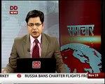 Govt advances notification on BS-V & BS-VI norms