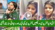 I Love You Afridi, Pakistani Fan Says I love You To Shahid Afridi