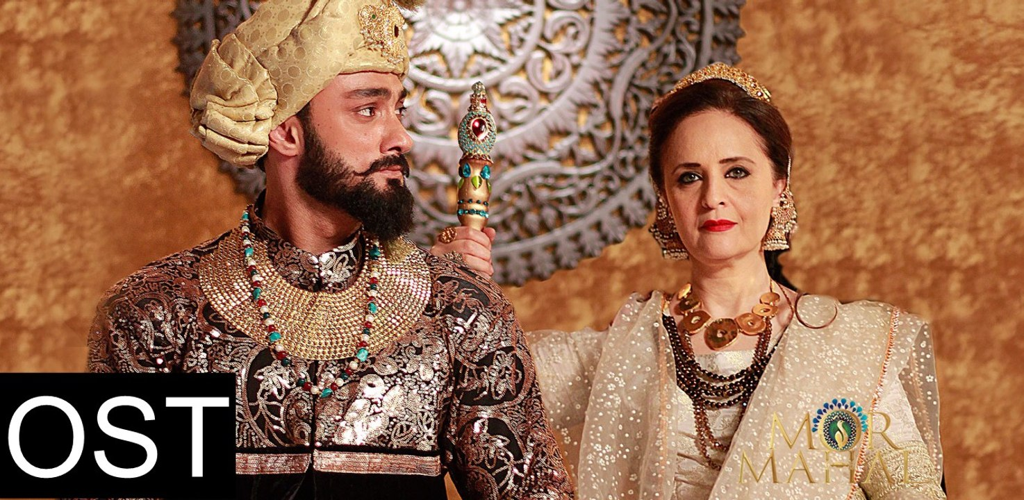 Mor Mahal OST - Full title Song [HQ] - video dailymotion