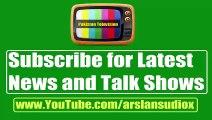 Ary News Headlines, 16 December 2014, Geo News Headlines ( 16-12-2014) , Ary News Headlines (16th December 2014) - Video