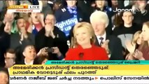 US Presidential Elections  First Results Of Republican Candidates' Selection Is Out   YouTube (News World)