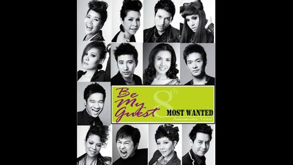 Be My Guest Most Wanted คนน่ารำคาญ (Official Audio)