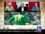 Astrologist Prediction  regarding   Pakistan Vs India Match on 19-3-16 Wusatullah Khan shares prediction of a Astrologist regarding Pakistan's winning T20 world cup