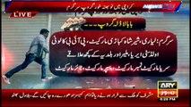 Nine extortionist groups operating in Karachi