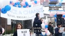 3/13 SEALDs KANSAI 寺田ともかさんスピーチ(SEALDs&学者の会 新宿アルタ前 街宣)