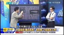 20160317 新聞龍捲風 06