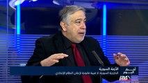 أخبار اليوم :مع محمد مجادلة : الأزمة السورية حزب الاتحاد الكردي يعلن نظاما فدراليا في مناطقسيطرته شمال سوريا