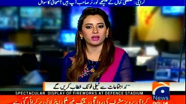 Preparation of MQM's 32nd foundation day Gathering at Jinnah Ground