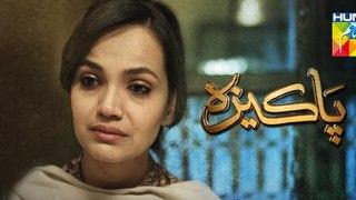 Watch Pakeeza Episode 06 Full HD HUM TV Drama 17 Mar 2016 - Pakistan Ent