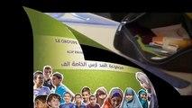 Groupe scolaire ALIF : projet de lycée musulman