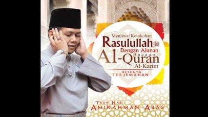 Tuan Haji Amirahman Abas - QASIDAH RATTILUL QURAN