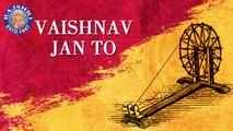 Vaishnav Jan To Full Song With Lyrics | Popular Devotional Bhajan | Palak Muchhal