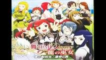 Mai HiME Destiny Drama CD Ryu no Miko Track 04 Mai HiME & The Mai Otome CDs propaganda!