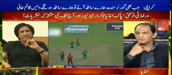 watch (Imran Khan ki captaincy mein) harne ka kabhi socha bhi nahi tha - Rameez Raja give brilliant tips to Pakistan team